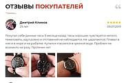 Скопирую одностраничный сайт, лендинг 64 - kwork.ru