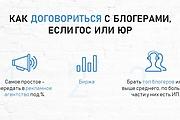 Красиво, стильно и оригинально оформлю презентацию 252 - kwork.ru