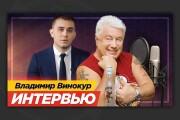 Сделаю превью для видео на YouTube 187 - kwork.ru