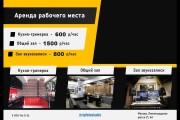 Презентация в Power Point, Photoshop 124 - kwork.ru