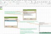 Excel формулы, сводные таблицы, макросы 159 - kwork.ru