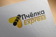 Сделаю логотип в круглой форме 165 - kwork.ru