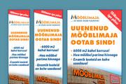 Баннеры для Google Ads 10 - kwork.ru