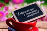 Выполню видеомонтаж 7 - kwork.ru