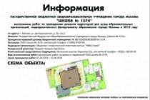Баннер для печати 45 - kwork.ru