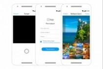 Дизайн android, ios мобильного приложения 42 - kwork.ru