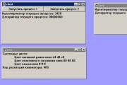 Напишу программу 12 - kwork.ru