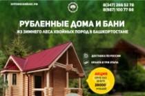 Продающий Landing Page под ключ 99 - kwork.ru