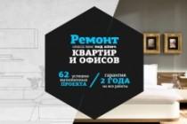 Продающий Landing Page под ключ 93 - kwork.ru