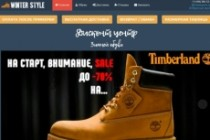 Продающий Landing Page под ключ 92 - kwork.ru
