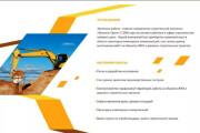 Дизайн презентации в PowerPoint 13 - kwork.ru