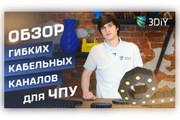 Сделаю превью для видеролика на YouTube 124 - kwork.ru