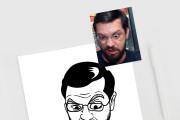 Нарисую простую иллюстрацию в жанре карикатуры 68 - kwork.ru