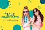Баннер яркий продающий 36 - kwork.ru