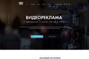 Дизайн страницы Landing Page - Профессионально 118 - kwork.ru