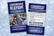 Дизайн визитки 17 - kwork.ru