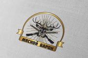 Разработаю винтажный логотип 179 - kwork.ru