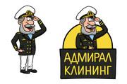 Нарисую для Вас иллюстрации в жанре карикатуры 273 - kwork.ru
