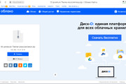 50 премиум тем WP для интернет-магазина на WooCommerce 60 - kwork.ru