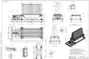 Разработка сложных технических проектов. Оцифровка чертежей. Расчеты 6 - kwork.ru