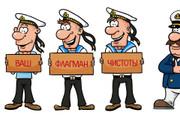 Нарисую для Вас иллюстрации в жанре карикатуры 272 - kwork.ru