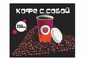 Дизайн для наружной рекламы 349 - kwork.ru