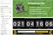 Сделаю верстку любой сложности 99 - kwork.ru