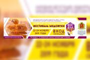 Оформление группы Вконтакте 24 - kwork.ru