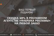 Стильный дизайн презентации 445 - kwork.ru