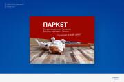 Наружная реклама l Билборд, Баннер, Roll Up для печати 11 - kwork.ru