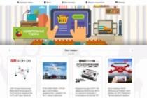 Создам сайт для заработка с Aliexpress 50 - kwork.ru