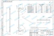 Выполняю простые и сложные чертежи в AutoCAD 65 - kwork.ru