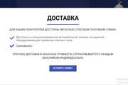 Создам лендинг на вордпресс 102 - kwork.ru