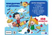 Дизайн упаковки или этикетки 79 - kwork.ru