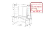 Проект корпусной мебели, кухни. Визуализация мебели 79 - kwork.ru