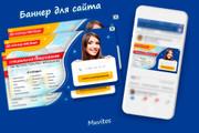 Креативы, баннеры для рекламы FB, insta, VK, OK, google, yandex 165 - kwork.ru