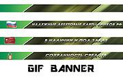 Сделаю 2 качественных gif баннера 164 - kwork.ru