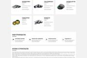 Уникальный дизайн сайта для вас. Интернет магазины и другие сайты 338 - kwork.ru