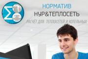 Web баннер для сайта, соцсети, контекстной рекламы 20 - kwork.ru