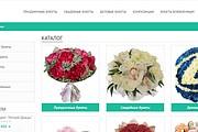 Создам интернет-магазин 31 - kwork.ru