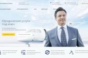 Создание сайта на 1С Битрикс 13 - kwork.ru