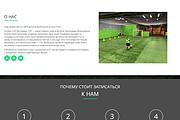 Сайт под ключ. Landing Page. Backend 464 - kwork.ru