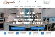 Создам простой сайт на Joomla 3 или Wordpress под ключ 70 - kwork.ru