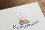 Сделаю логотип в трех вариантах 190 - kwork.ru