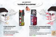 Рисунки и иллюстрации 79 - kwork.ru