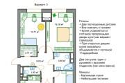 Планировочные решения. Планировка с мебелью и перепланировка 242 - kwork.ru
