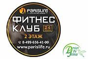 Наружная реклама 167 - kwork.ru