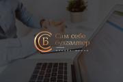 Создам три варианта логотипа в векторе 108 - kwork.ru