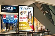 Дизайн для наружной рекламы 319 - kwork.ru