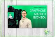 Рекламный баннер 99 - kwork.ru